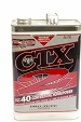 CTX-2 GALLON FUEL ADDITIVE OCTANE BOOSTER